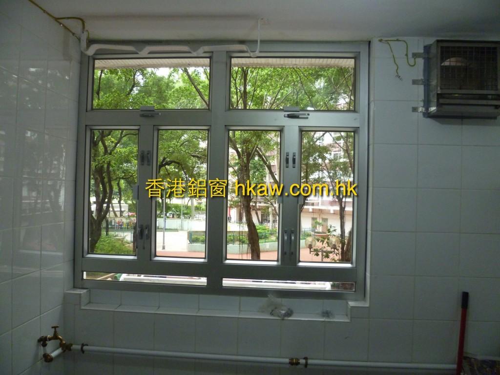 公屋露台鋁窗