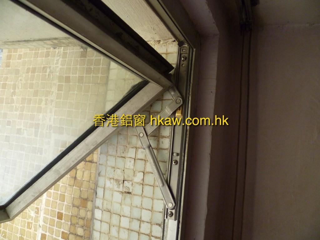 304不銹鋼鋁窗窗鉸